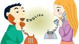 phone_English