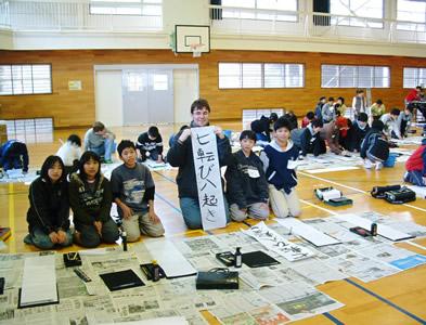 Du học Nhật Bản: Cao đẳng thương mại và công nghệ thông tin Toyama