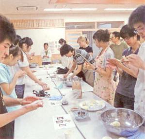 Du học Nhật Bản: Học viện ngoại ngữ MANABI