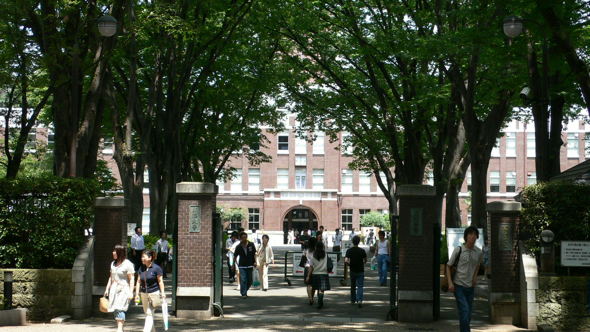 Du học Nhật Bản: Đại học Seikei