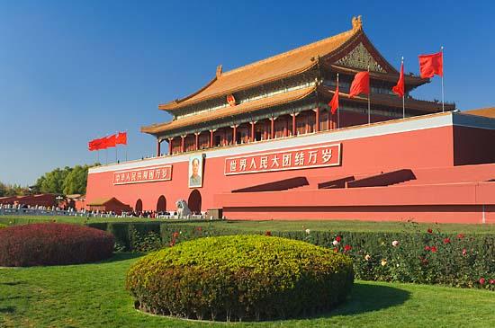 Học bổng chính phủ Trung Quốc 2012