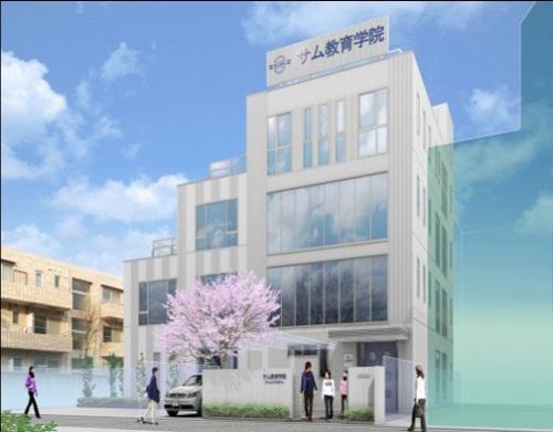 Trường nhật ngữ Samu, Tokyo