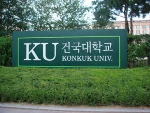 Konkuk University 300x225 Trường đại học Konkuk, Hàn Quốc