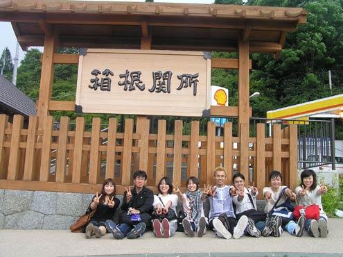 Những thông tin cần biết du học Nhật Bản