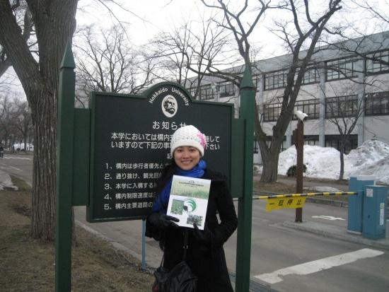 Đại học Hokkaido trực thuộc đại học Quốc Gia