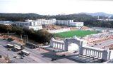 Tòan cảnh trường đại học Kyung Hee