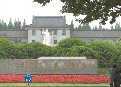 Du học Trung Quốc với 8 trường đại học tốt nhất tại Thượng Hải