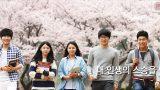 Du-học-Hàn-Quốc-Đại-học-Youngsan1