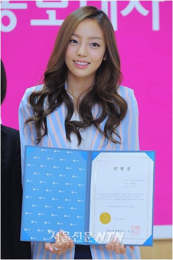 Đại sứ của trường nữ sinh Sungshin