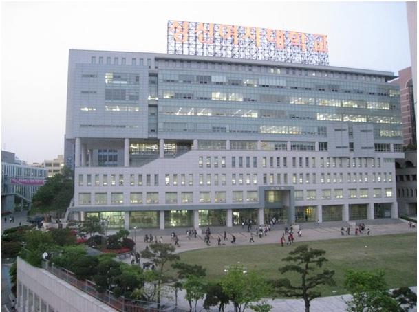 Khung cảnh trường đại hcoj Sungshin