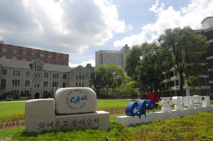 đại học chungang