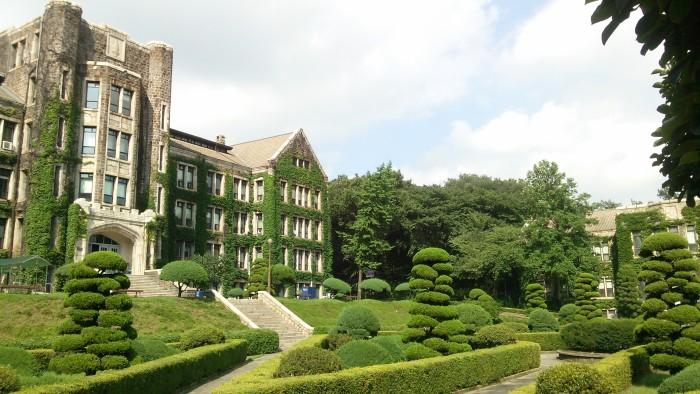 yonsei uni