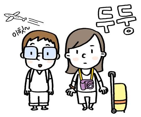 visa thẳng du học Hàn