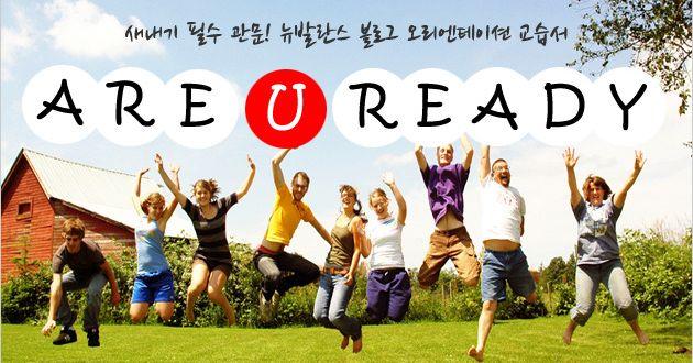 Tuyển sinh du học Hàn Quốc, chi phí rẻ, Visa thẳng 100%, miễn đặt cọc
