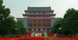 Du học Trung Quốc: Trường Đại học Tứ Xuyên