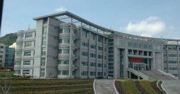 Du học Trung Quốc: Đại học Khoa học Công nghệ Liêu Ninh
