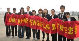 Du học Trung Quốc: Trường Đại học Trùng Khánh