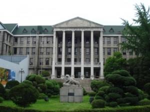 Du học Hàn Quốc: Đại học Hanyang