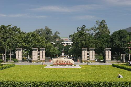 Du học Trung Quốc: Đại học công nghệ Hoa Nam