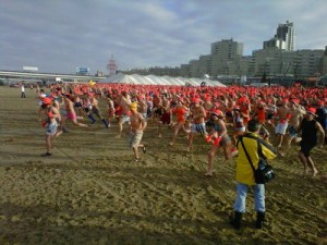 Lễ hội tắm biển của Người Hà Lan vào đầu năm mới