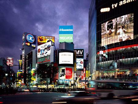 Hồ sơ du học Nhật Bản – bạn có biết