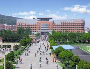 Du học Hàn Quốc tại trường đại học Kangnam
