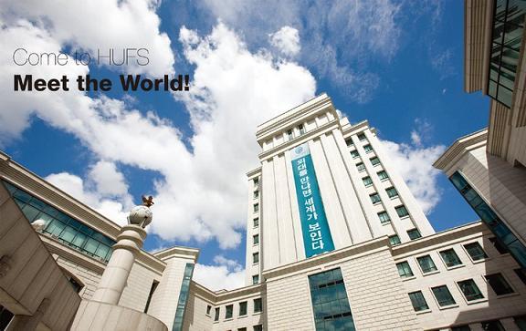 Chi phí du học Hàn Quốc tại trường đại học Hankook