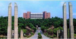 Trường đại học Gyeongju