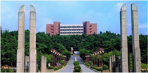 Du học Hàn Quốc với trường đại học Gyeongju