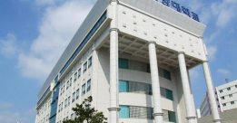 Trường đại học hàng hải quốc gia Mokpo