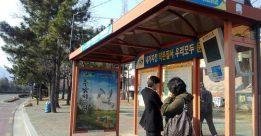 Du học Hàn Quốc qua góc nhìn của du học sinh Việt