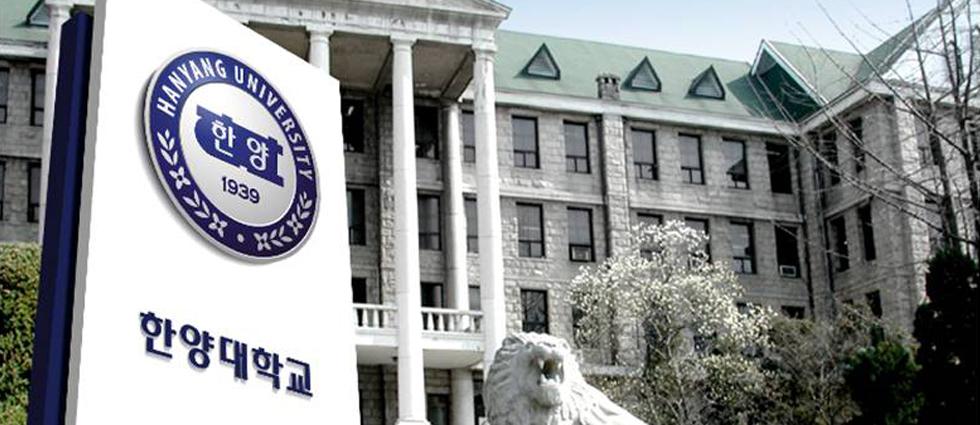 một trong những trường đại học danh tiếng tại Hàn Quốc với 1.252 giáo sư và 32.946 sinh viên