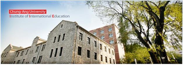 Du học Hàn Quốc với trường đại học Chung Ang