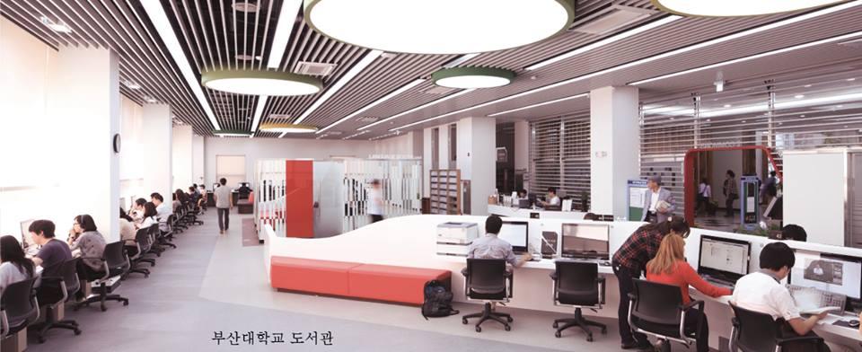 Thư viện tại trường đại học quốc gia Busan