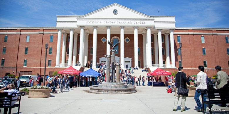 liberty-university-1