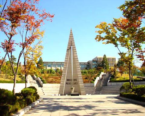 sogang Các chương trình học bằng tiếng anh tại Seoul