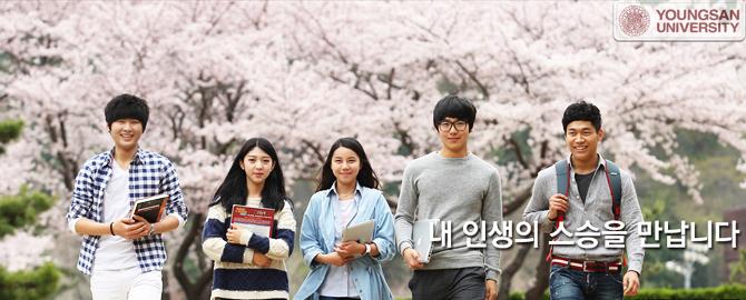 Học bổng du học Hàn Quốc Nhân tài toàn cầu 2018
