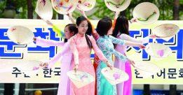 Khám phá đại học ngoại ngữ Hàn Quốc
