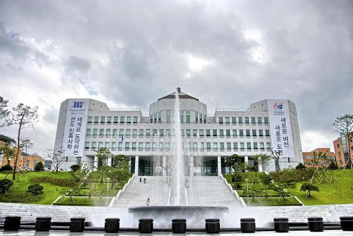 Môi trường hiện đại tại trường đại học Dankook