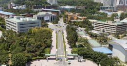 Đại học Ulsan là ngôi trường lý tưởng cho du học sinh