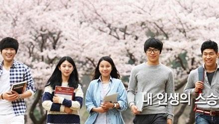 Học bổng chính phủ Hàn Quốc 2018