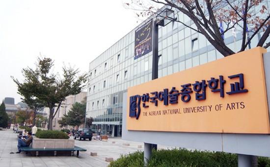 Khối ngành nghệ thuật tại trường đại học Hàn Quốc