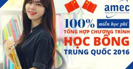 Tổng hợp học bổng tỉnh Giang Tô Trung Quốc 2016