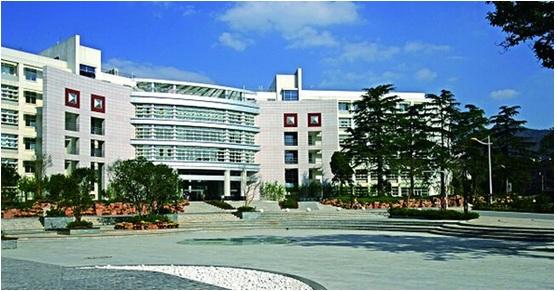 Đại học Lâm Nghiệp Nam Kinh
