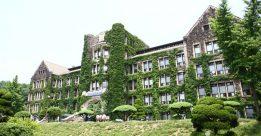 Thực hiện giấc mơ học bổng du học Hàn 2018 đại học Yonsei