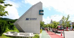 Học bổng hot ngành kĩ thuật hệ thống di động tại Hàn Quốc