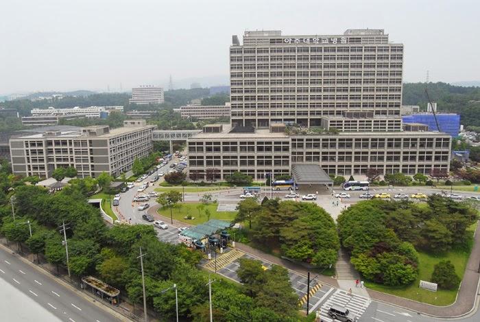Ajou đại học Hàn Quốc