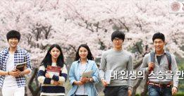 Tác hại của việc du học sinh Hàn bỏ trốn