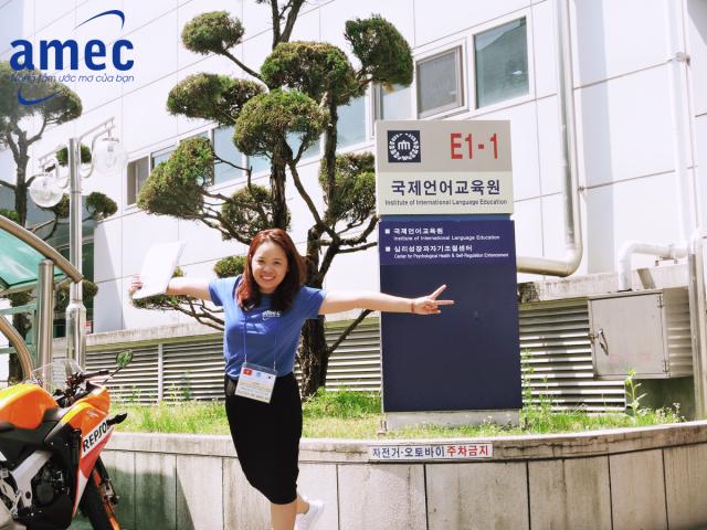 Đại học Chungnam Top 5 trường quốc gia của Hàn Quốc