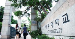 Sự thật về lý do sinh viên lựa chọn trường đại học Ajou Hàn Quốc